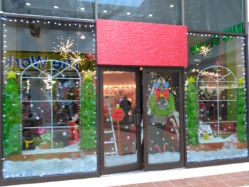 Santa's House - December 2017